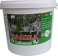 """Краска для деревьев """"Садовник"""" (5 л)"""
