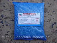 Аммофос купить Киев. Аммофос цена, продажа.Продам аммофос киев. продам диаммофос киев.