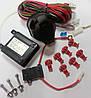 Модуль для подключения фаркопа MP2-D1