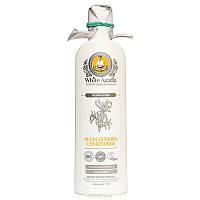 Белая Агафья Бальзам для волос органический облепиховый Объем и пышность 280 мл