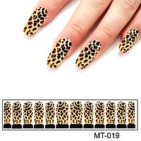 Фотодизайн для ногтей Леопардовый стиль