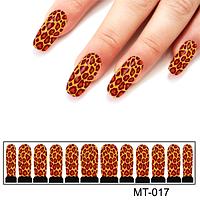 Фотодизайн для ногтей леопардовый принт