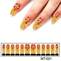 Фотодизайн для ногтей китайские мотивы