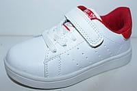 Кроссовки для девочки тм JONG-GOLF, , фото 1