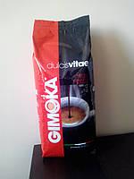 Кофе Gimoka Dulcis Vitae в зернах 1 кг