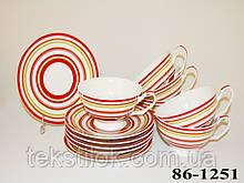 Набор чайных чашек с блюдцем Яркие полоски 12пр