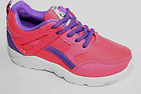 Модные подростковые кроссовки  для девочек с белой подошвой 31-36р. В остатке 31 размер.