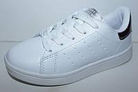 Кросівки на дівчинку тм Jong-Golf, фото 1