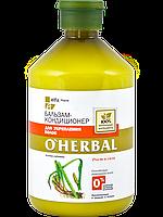 Бальзам O'Herbal для укрепления волос