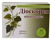 Диоскорея Ниппонская, 60 таб