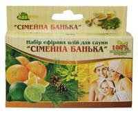 """Набор натуральных масел для сауны и бани """"Семейная банька"""" (сосна,апельсин, лайм, иланг)"""