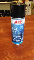 Очиститель кондиционера APP k 44 spray