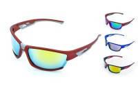 Очки спортивные солнцезащитные BC-1190 (пластик, акрил, цвета в ассортименте)