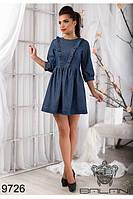 Джинсовое женское платье(42-46), доставка по Украине