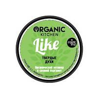 Духи твердые Organic Shop Organic Kitchen Like (Органик Шоп)
