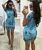 Вечернее платье голубое 28- 1030