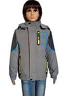 Красивая для мальчика куртка , фото 1