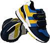 Детские кроссовки для мальчика Clibee Польша размеры 25-30, фото 6