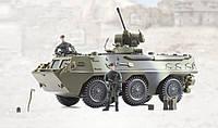 Военный набор боевая машина для пехоты с  2мя фигурками