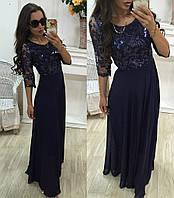 Платье вечернее макси 28- 410