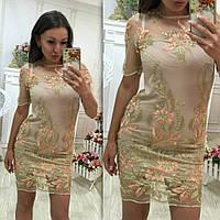 Вечернее платье вышитое золотом 28- 1031