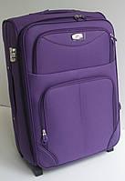Чемодан дорожный маленький лиловый цвета двухколесный 50х33х22 см