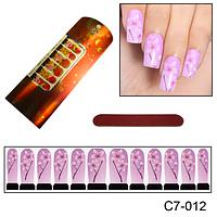"Дизайн ногтей ""Сакура"", фото 1"