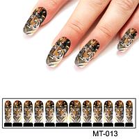 Фотодизайн для ногтей Тигры