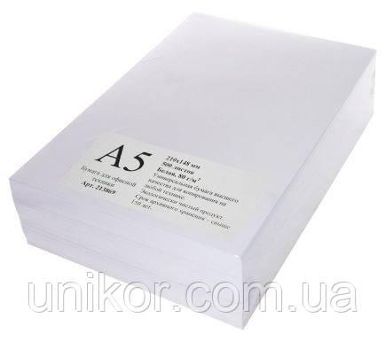 Бумага А5, 80 г/м2, 500 листов. Украина