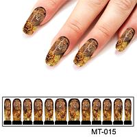 Фото дизайн для ногтей Царь зверей