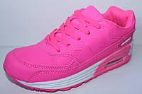 "Легкие кроссовки AIR MAX (Аир Макс) для девочки тм ""Jong-Golf"", р. 33, фото 1"