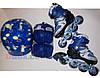 Роликовые коньки Ролики детские Happy Combo PU ( + защита + шлем ) + перестановка колес, фото 2
