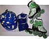 Роликовые коньки Ролики детские Happy Combo PU ( + защита + шлем ) + перестановка колес, фото 4