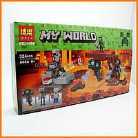 """Конструктор Bela """"Minecraft"""" 10469 Иссушитель 324 детали"""