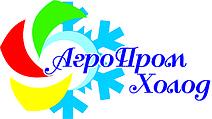ООО АгроПромХолод