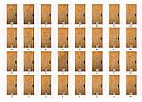 Двери входные 86 на 2,05 бронированные БЕСПЛАТНАЯ ДОСТАВКА, фото 2