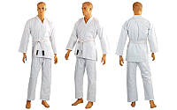 Кимоно для каратэ белое MATSA МА-0016 (хлопок, р-р 000-6 (110-190см), плотность 240г на м2)