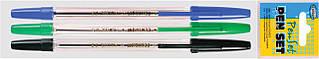 Набір з 3 кольорових ручок