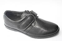 Детские школьные туфли/мокасины на мальчиков