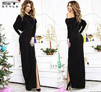 Длинное женское платье Джерси