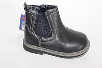 ботинки Apawwa Blue 819 (21-26)