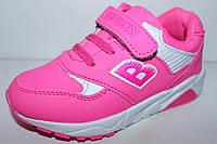Кроссовки для девочки тм Jong-Golf, р. 29,30, фото 1