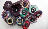 КЛТ Круг шлифовальный лепестковый торцевой 125х22 Р240, Р400, Р600