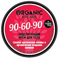 """Крем для тела моделирующий """"90-60-90"""" Organic shop Organic Kitchen (Органик Шоп Органик Китчен)"""