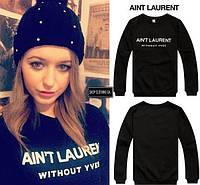 Женский свитшот кофта женская Aint Laurent