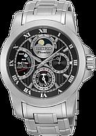 Мужские часы Seiko SRX013P Kinetic Direct Drive