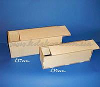 Коробка (пенал) для шампанского заготовка для декупажа и декора