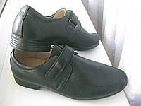 Детские классические школьные туфли на мальчика ТОМ