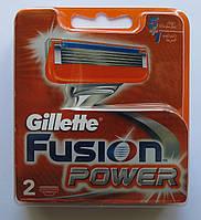 Картриджи Gillette Fusion Power  Оригинал 2 шт в упаковке производство Германия, фото 1
