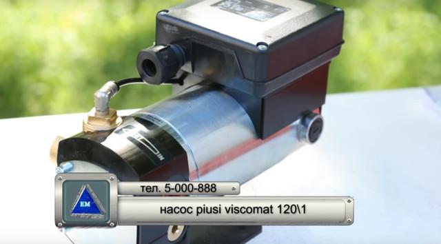 Насос для перекачки масла PIUSI Viscomat DC 120/1